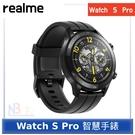 ◤送realme 便條紙◢realme Watch S Pro 智慧手錶 血氧監測智慧錶
