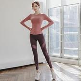 新款韓國瑜伽服套裝女春夏款長袖運動跑步服顯瘦健身服帶胸墊【618優惠】