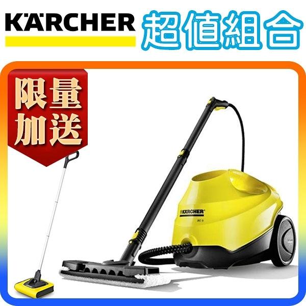 《超值組合》Karcher SC3 / SC-3 德國凱馳 中階款 高壓蒸氣清洗機 ( SC4可參考 )
