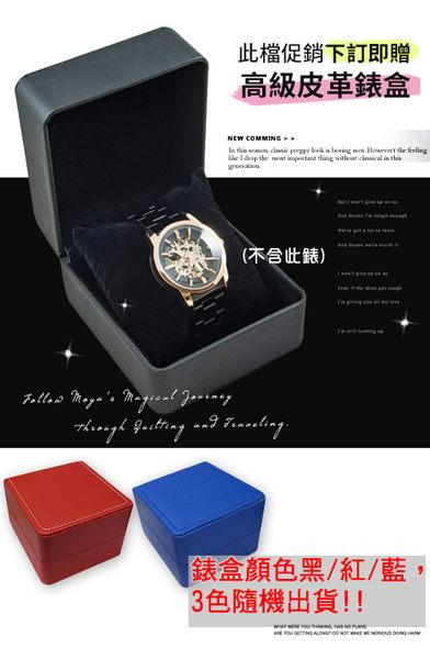 【贈盒】 ADEXE 兩地時間 皮革錶帶 經典時尚 型男雜誌款 ☆匠子工坊☆【UK0119】T