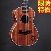 烏克麗麗ukulele-23吋桃花心木合板四弦琴樂器2款69x30【時尚巴黎】
