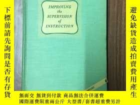 二手書博民逛書店Improving罕見the supervision of instructionY13255 出版19