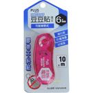 【奇奇文具】PLUS TG-1111 豆豆彩貼魔豆捲軸雙面膠帶