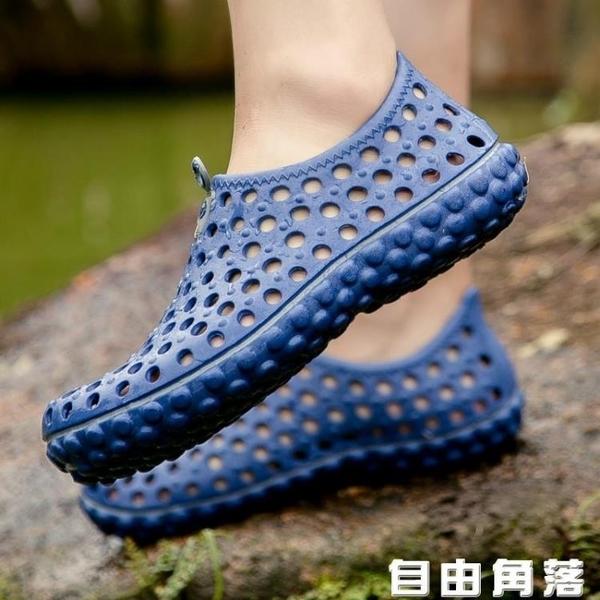 洞洞鞋 男鞋夏季新品男士溯溪鞋防滑透氣沙灘鞋戶外涉水鞋大碼涼鞋 自由角落