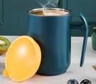 早餐杯 304防摔杯子馬克杯帶蓋勺咖啡創意個性潮流情可愛男女早餐麥片杯s【快速出貨八折下殺】