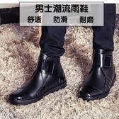 雨靴 雨鞋男短筒時尚雨靴男士秋冬防滑水鞋低幫套鞋防水鞋膠鞋 辛瑞拉