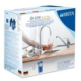 【德國BRITA】Mypure P1硬水軟化櫥下型濾水系統+P1000濾芯(共2芯)