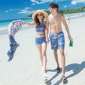 沙灘情侶裝 情侶三件套游泳衣女鋼托小胸聚攏性感分體裙式平角比基尼男沙灘褲 歐萊爾藝術館