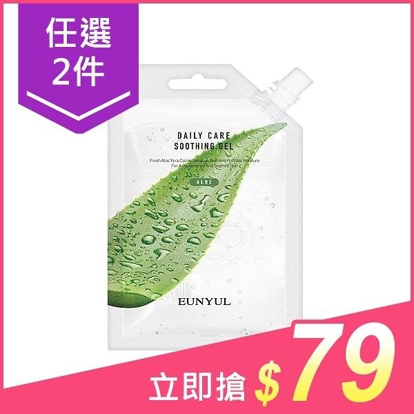 【任2件$79】韓國 EUNYUL 97%蘆薈凝膠隨身包(50ml)【小三美日】