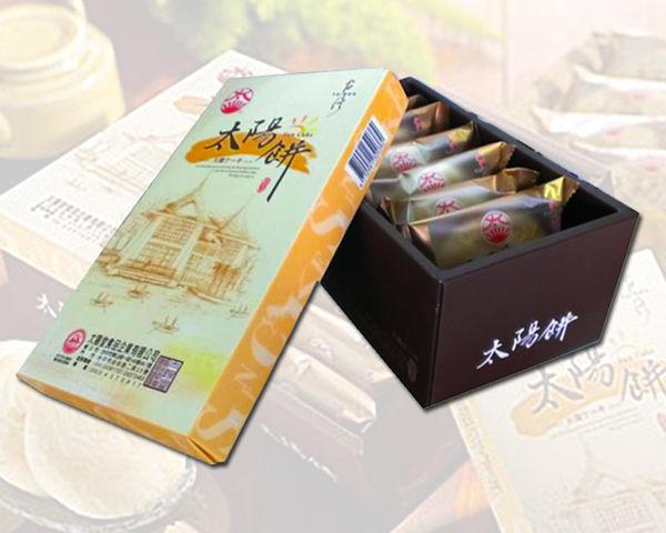 台中太陽堂50年 精裝蜂蜜太陽餅禮盒6入 中秋新年 送禮年節 推薦名產 滿額折扣