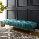 歐美輕奢簡約現代床榻床尾凳時尚金色不銹鋼腳換鞋凳絨布沙發長凳 聖誕節全館免運