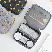 萬聖節狂歡   韓版手提便攜化妝包手拿收納袋韓國簡約小號防水旅行隨身洗漱品包  無糖工作室