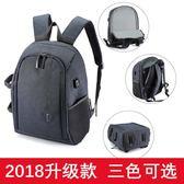 佳能雙肩相機包單反600D200D750D80D6D5D4攝影包尼康專業防盜背包