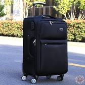 拉桿箱子20男女旅行箱24帆布料防水牛津布箱26皮箱行李箱包28寸22【限時八折】