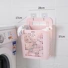 壁掛髒衣籃家用摺疊衛生間掛式髒衣服的籃子衣服收納筐髒衣簍 一米陽光