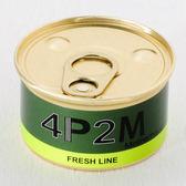 四平二月 鮮麻香木 FRESH LINE  / 4P2M