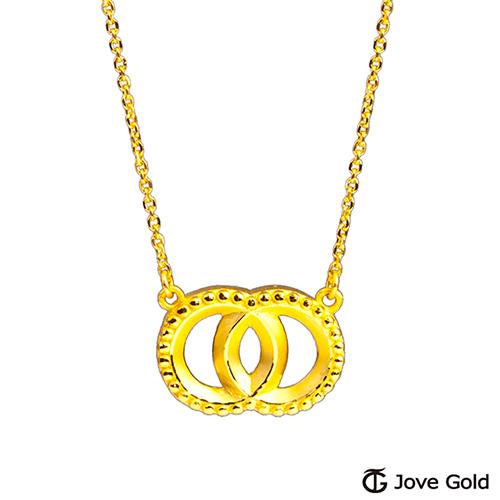 Jove Gold 漾金飾 緣分黃金項鍊
