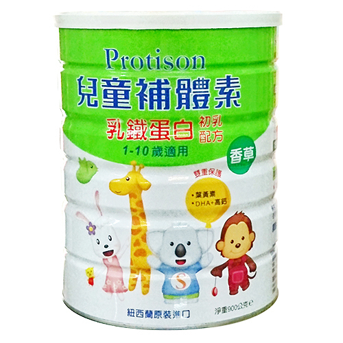 兒童補體素香草口味-新 900g [買6送1]【合康連鎖藥局】