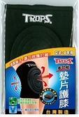 【宏海】TROPS 成功 4703 墊片護膝(小) 適合各項運動、跪拜專用、還可做護肘 (1個裝)運動防護護具