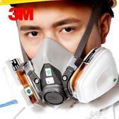 3M面具噴漆套裝6200防塵口罩化工氣體農藥活性炭面罩    易家樂