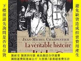 二手書博民逛書店LA罕見VERITABLE HISTOIRE D AH Q (GRAFIK) (法語)Y272368 LUXU