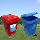 【企隆 圍欄 飯店用品】腳踏式資源回收桶(60公升)/M60 回收桶/回收架/垃圾桶