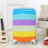 卡通拉桿箱萬向輪旅行箱彩虹行李箱包PC可愛皮箱韓國女20寸男
