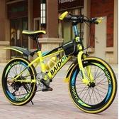 成人山地車 山地越野自行車成人男變速車20寸22寸24寸26寸跑車賽車青少年單車- 名創家居館