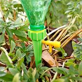 澆花器 自動澆水器 可調節器開關 多肉植物 植栽 盆栽 園藝 花卉盆栽 自動澆花器 【M166】慢思行