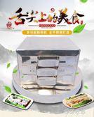 家用腸粉機早餐蒸爐蒸盤多層腸粉工具套裝蒸箱迷你小型拉腸機igo  蓓娜衣都