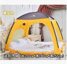 保暖防風床上帳篷室內宿舍兒童床上家用帳篷...