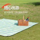 野餐墊防潮墊加厚戶外墊野外郊游游草坪墊子便攜野餐布野炊地墊    名購居家