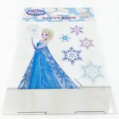 【收藏天地】迪士尼系列*裝飾貼紙-艾爾莎(Elsa) 開關貼