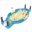 桌面足球 瘋狂的足球親子互動桌面游戲雙人對戰對打益智玩具兒童桌上足球 mks薇薇