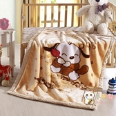 兒童毛毯雙層加厚冬季珊瑚絨辦公室午睡毯蓋腿毯兒童小毯子 【八折搶購】