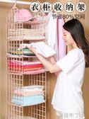 大學生宿舍神器佳幫手衣櫃收納架隔板分層架衣櫥內置物架床整理 焦糖布丁