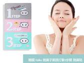 【櫻桃飾品】韓國 Holika 豬鼻子黑頭打擊3步驟 豬鼻貼   【20918】