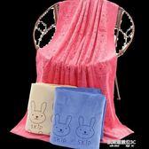 加厚吸水浴巾成人男女裹胸兒童小孩卡通浴巾不掉色不掉毛游泳浴巾  凱斯盾數位3c