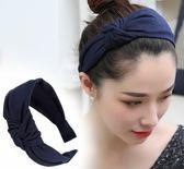 女士發卡發箍韓國質感毛呢打結簡約百搭純色氣質寬邊頭箍壓發頭飾 艾尚旗艦店