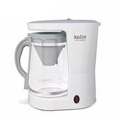 【中彰投電器】Kolin歌林(1公升)泡茶咖啡兩用機,KCO-MN682C【全館刷卡分期+免運費】