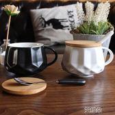 咖啡杯馬克杯帶蓋勺簡約杯子陶瓷 創意家用辦公室水杯女      艾維朵