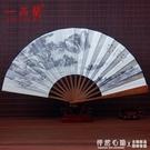 中國風10寸絲綢大絹扇子古風折扇漢服手工禮品古典男摺疊扇竹隨身 怦然心動