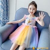 女童連衣裙夏裝2021新款洋氣小女孩彩虹兒童裝裙子公主裙紗裙夏季【小橘子】