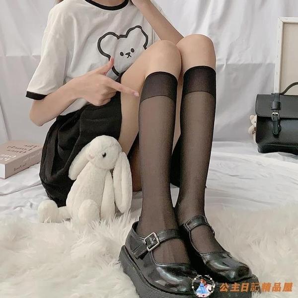 買1送1 小腿襪襪子女jk中筒夏季長筒半筒絲襪日系【公主日記】