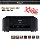 【新竹音響勝豐群】MARANTZ UD-9004 全兼容Blu-ray SACD藍光播放機!挑戰影音極限!