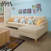 布沙發  庫拉L型布沙發  D526-3  愛莎家居