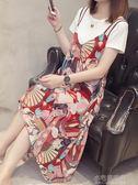 初春很仙的套裝洋裝女兩件套夏裝新款時尚大碼女裝洋氣顯瘦『小宅妮時尚』