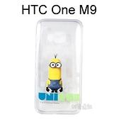 小小兵透明軟殼 [背影] HTC One M9 / S9【正版授權】