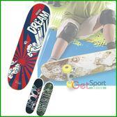 成功牌教學用滑板(長板/雙翹板/滑溜板/極限運動/楓木滑板車/交通板)