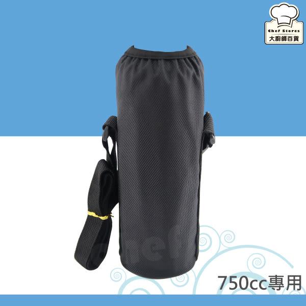 理想牌316保溫杯750cc專用布套可調式提帶-大廚師百貨